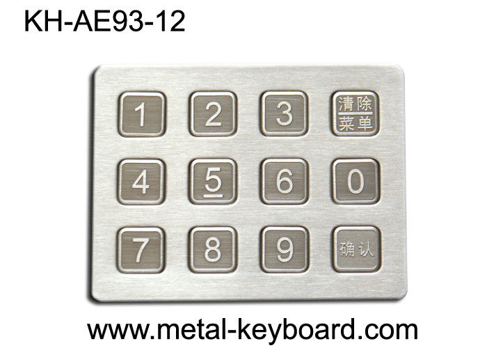 Rugged Stainless Steel Numeric Industrial Keypad in 3 x 4 Matrix 12 Keys