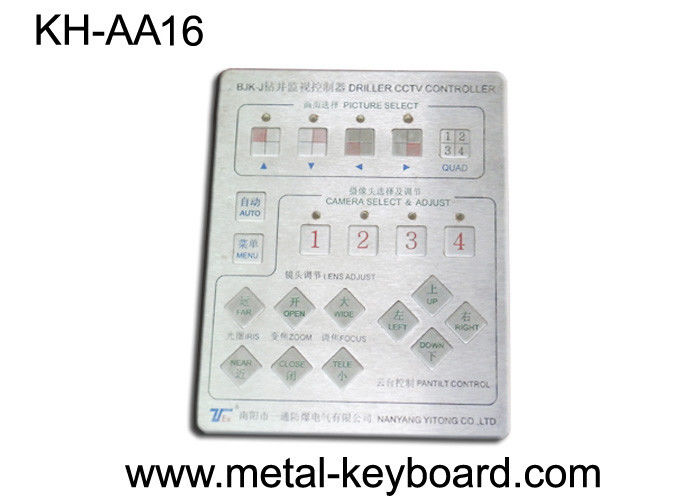 Custom Stainless Steel Industrial Kiosk keypad for PTZ Machine