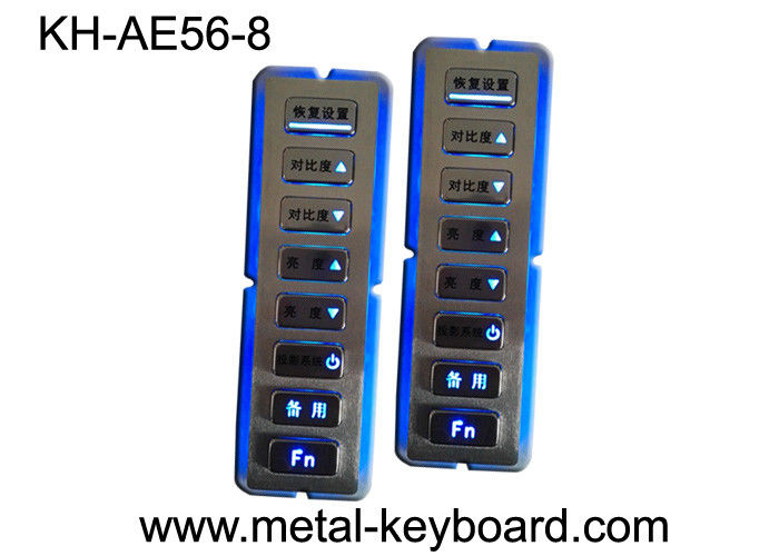 Led Backlit Metal Keypad 8 Large Matrix Keys In Indoor Or Outdoor Conditions